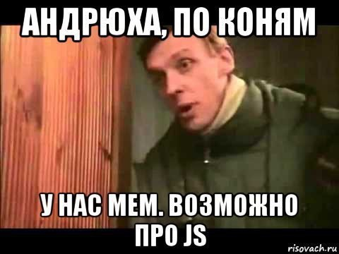 Picture 2 from COD'NOTA — JavaScript уроки 2020-07-31 10:57:00