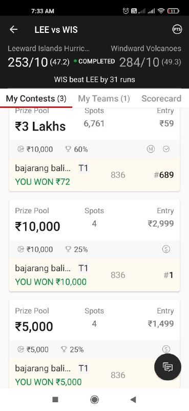 Picture 1 from CricInformer (Tips and Teams of Dream11) 2021-02-08 05:04:16