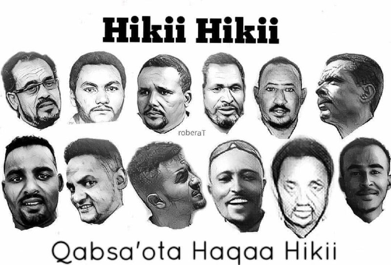 Picture 1 from ancient history of oromo and oromia 2021-02-12 17:41:46