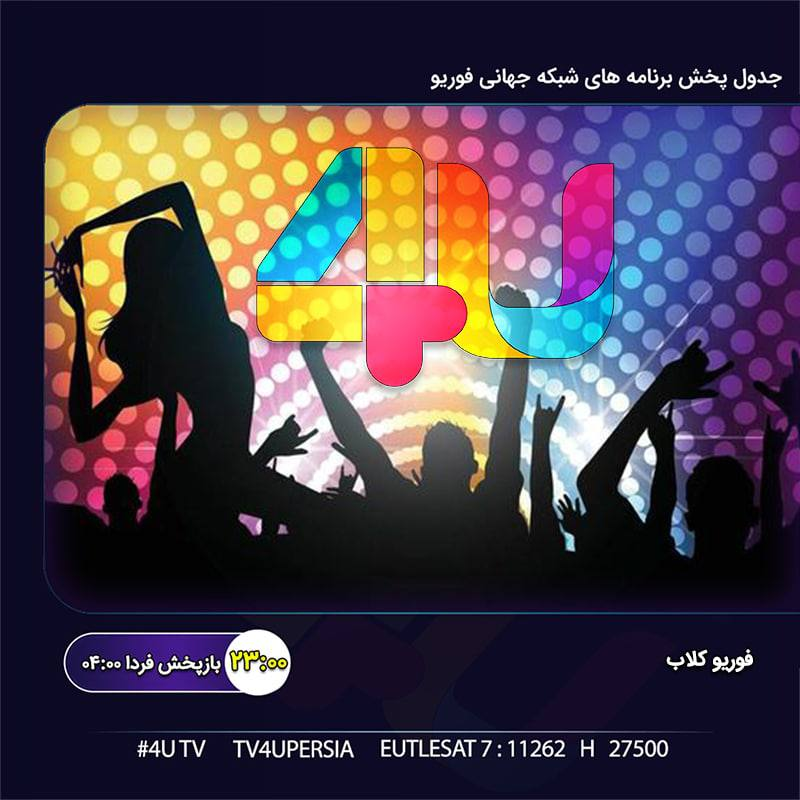 Picture 7 from 4u tv 2021-02-12 22:10:31