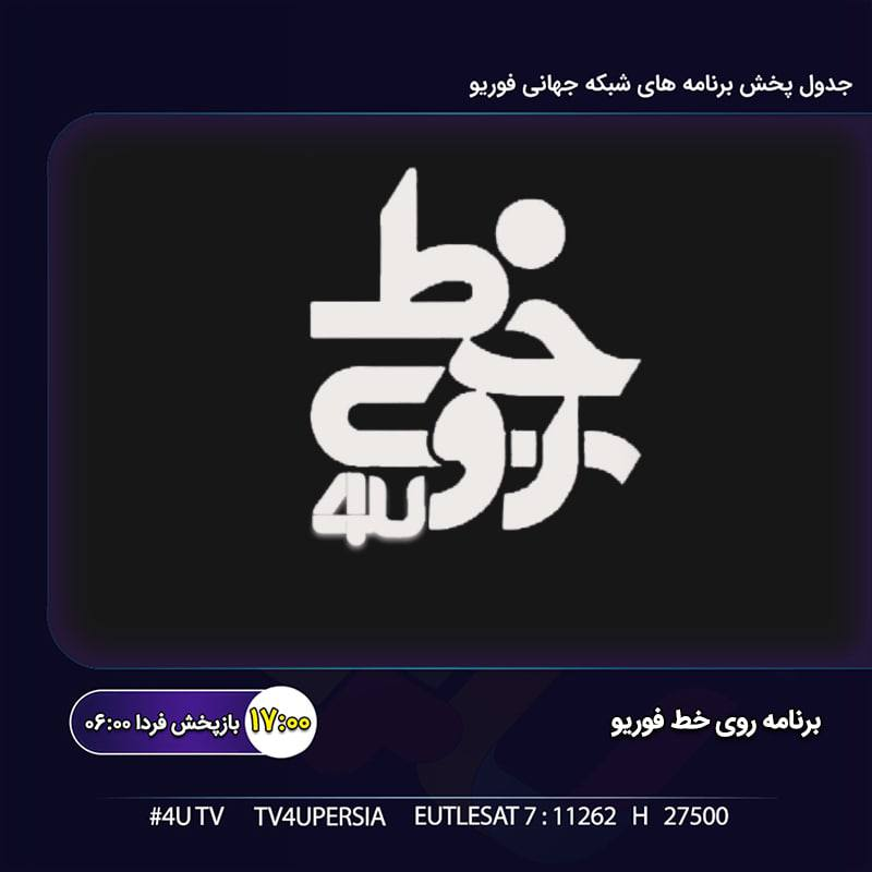 Picture 3 from 4u tv 2021-02-13 21:53:17