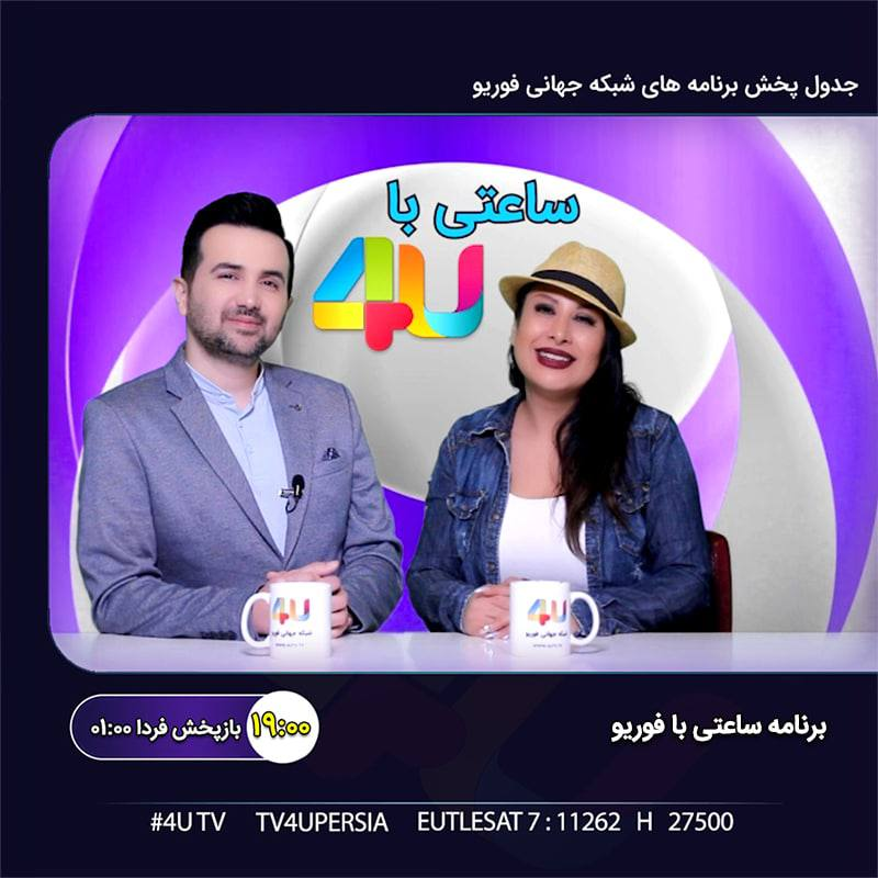 Picture 7 from 4u tv 2021-02-13 21:53:17